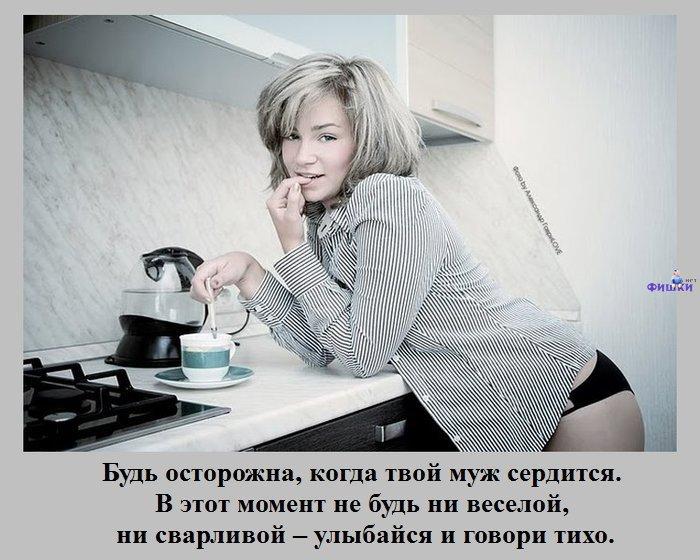 elena-biryukova-golaya-pryamo-obnazhennaya